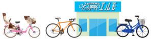 サイクループ 自転車の店頭買取