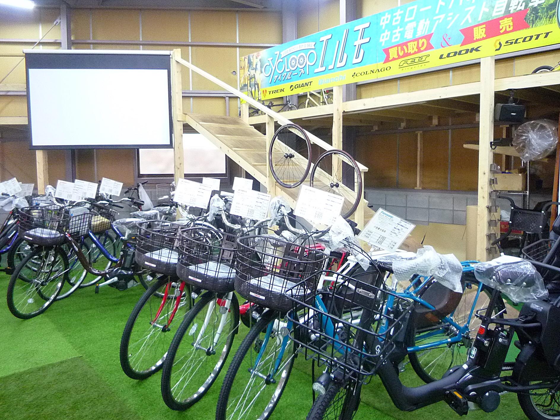 電動自転車 サブスク